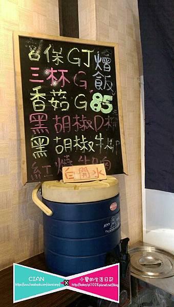 20160321丼丼嘴_8634.jpg
