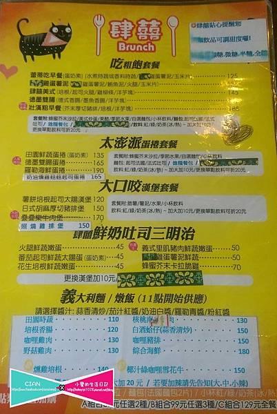 20160328肆囍_9389.jpg
