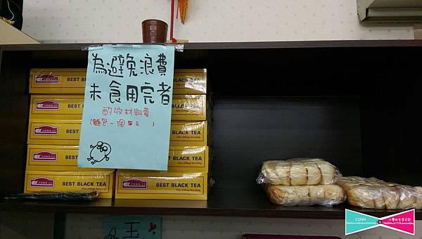 20160325老夫子牛排_4013.jpg