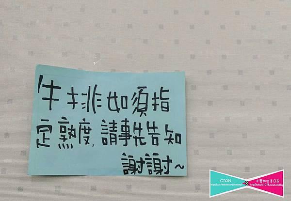 20160325老夫子牛排_152.jpg