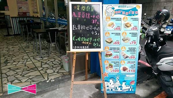 20160410晨間早餐_8478.jpg