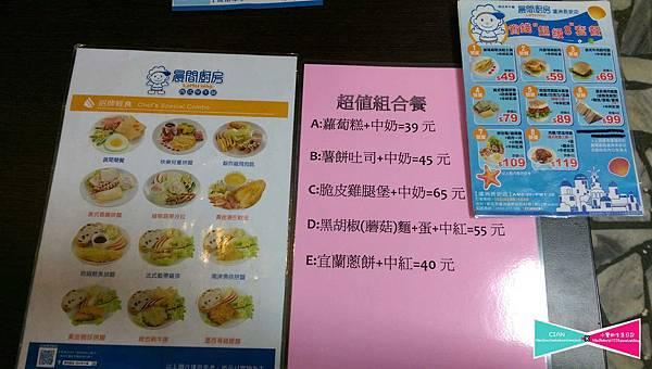 20160410晨間早餐_6371.jpg