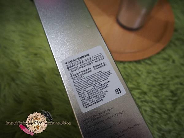P5190019.JPG