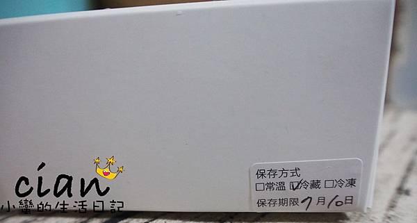 P7070081.JPG