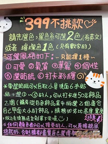 20170626_8106.jpg