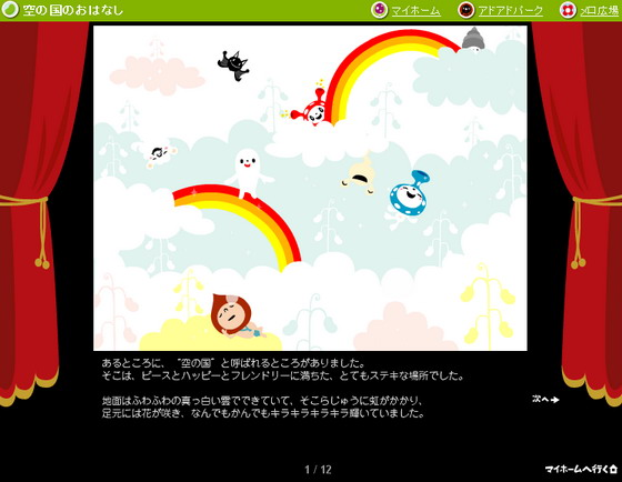 new1.jpg