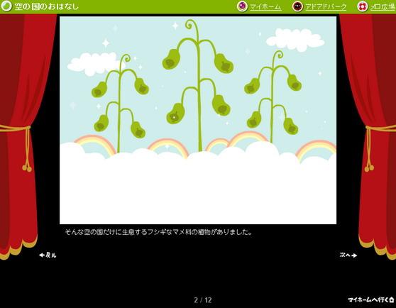 new2.jpg