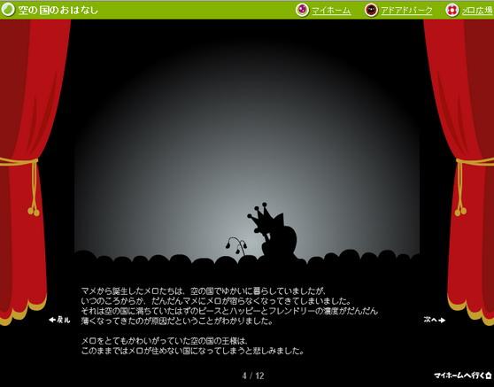 new4.jpg