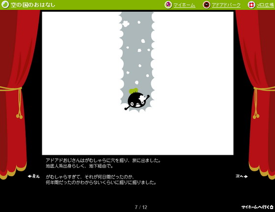 new7.jpg