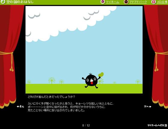new8.jpg