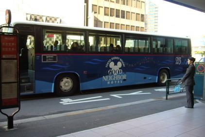 disneybus.jpg
