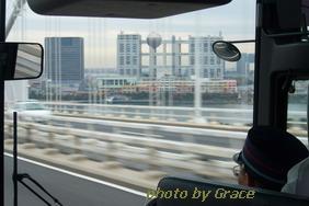 onway2.jpg