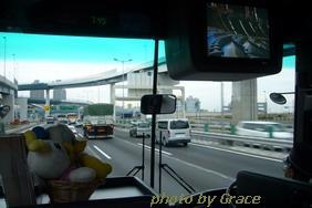 onway4.jpg