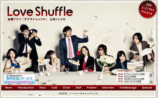 love shuffle.jpg