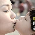 歌林-用心發現盡享台灣之美