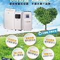 歌林-移動式空調全新上市 掀起冷氣新革命