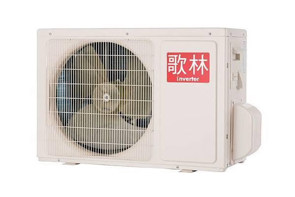歌林-變頻冷氣-環保節能