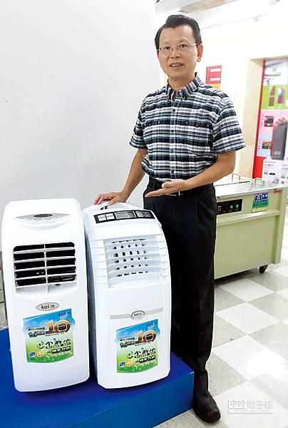 歌林-移動式空調-熱銷一空