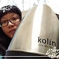 我想要歌林移動式空調冷氣-冷暖系列 (KD-301M05).jpg