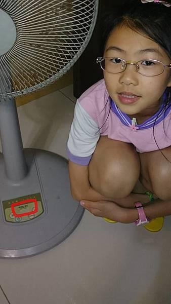歌林230L雙門電冰箱-參賽者Chien An Chen.jpg
