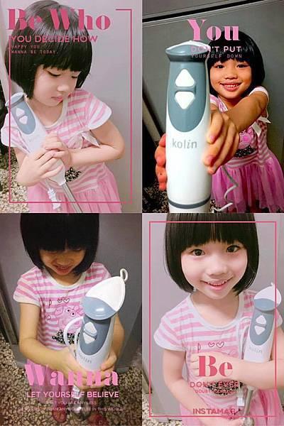 歌林230L雙門電冰箱 (KR-223S01)-參賽者李亭嬑.jpg