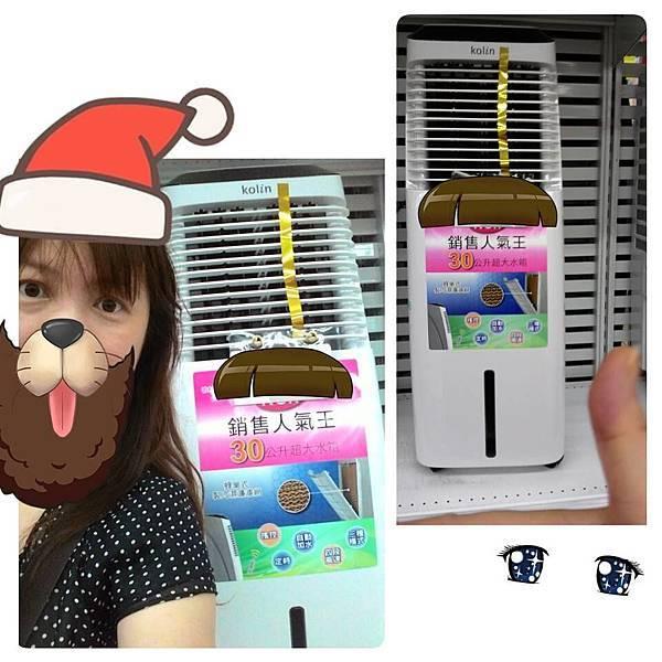 歌林49吋液晶顯示器 (KLT-49EE01)-參賽者Jolin Yang.jpg