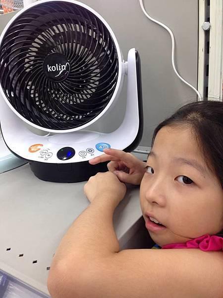 歌林49吋液晶顯示器 (KLT-49EE01)-參賽者賴淑宜.jpg