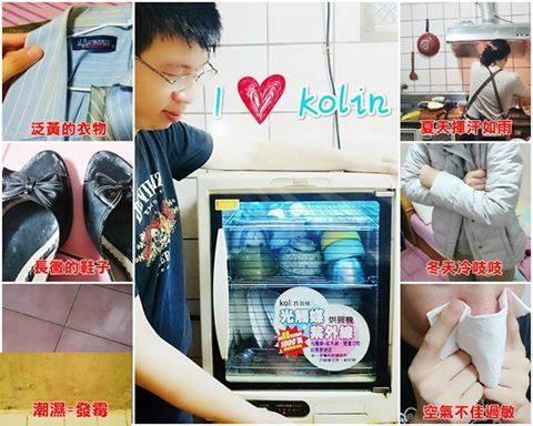 歌林移動式空調冷氣冷暖系列-參賽者Jin Yuan Yeh.jpg