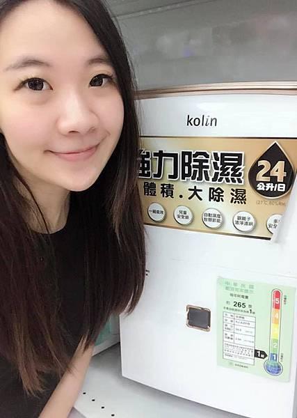 歌林11KG單槽變頻洗衣機-參賽者沈小小.jpg