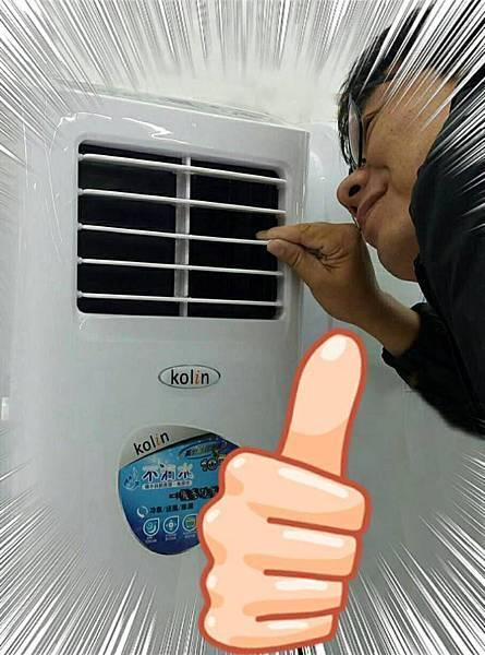 歌林11KG單槽變頻洗衣機-參賽者Yao Reg.jpg