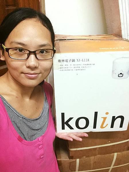 歌林230L雙門電冰箱-參賽者鄭小如.jpg