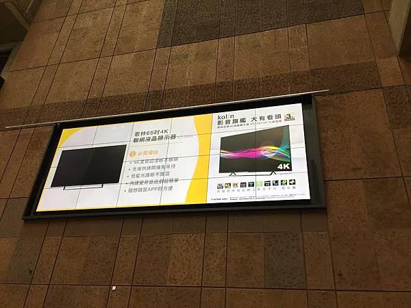 65吋4K電視牆