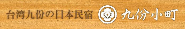 komachi title