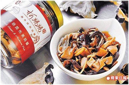 柯媽媽の植物燕窩│黑木耳菇菇醬