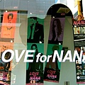 LOVE for NANA pr1
