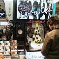 澀谷HMV.JPG