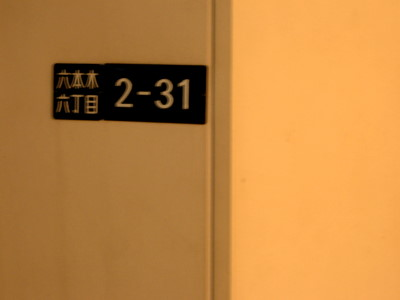 DSCF2269.JPG