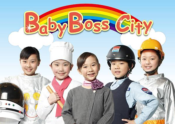 BabyBoss-2