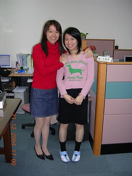 秋萍也難得的穿了短裙~