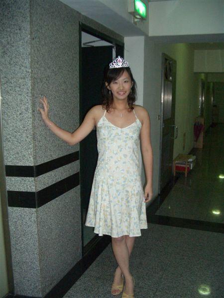 變身成公主