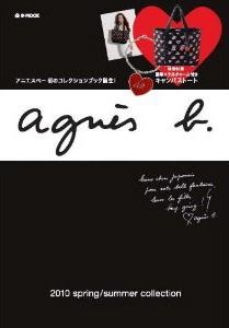AB2010_1.jpg