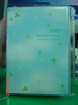 DSC041852009 GAKKEN 家計簿手帳