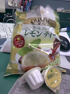 NESCAFE 冰咖啡球 (1/2 熱量)
