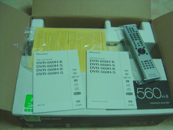 Pioneer DVR-560H-s