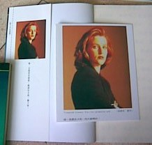 《X 檔案:突變異種》隨書贈品,史卡利的卡片。