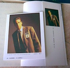 《X 檔案:突變異種》隨書贈品,穆德卡片。