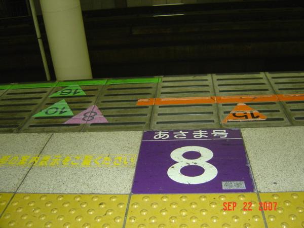 上野火車站月台地板上的指示標誌