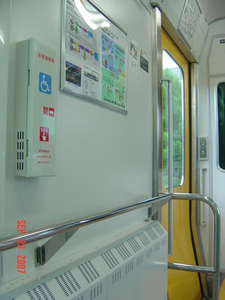 電車上的輪椅專用區