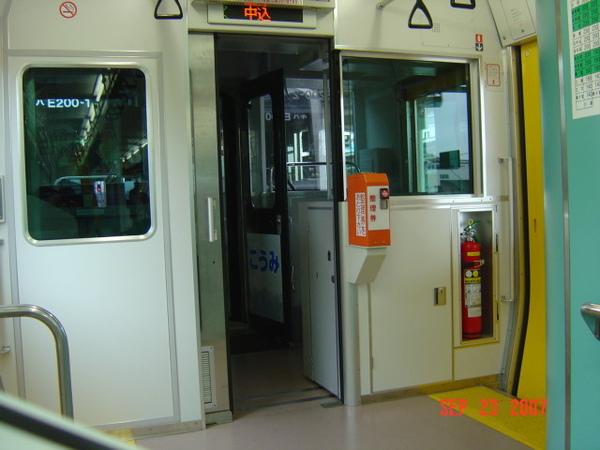 車廂前方,還有整理票的機器