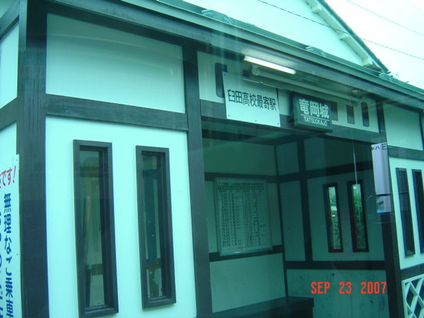龍崗城候車亭